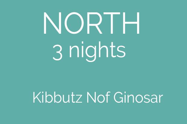 Hotels-02-Kibbutz Nof Ginosar-01